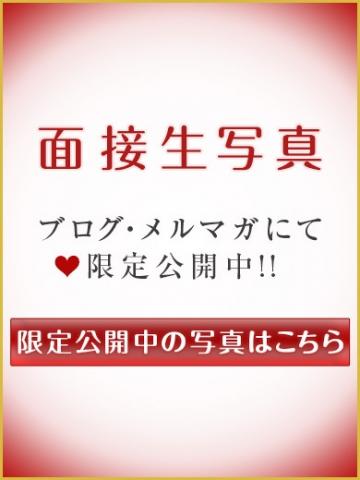 洋子(ようこ)