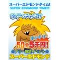 50分5000円!