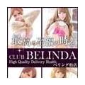 CLUB BELINDA