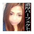 緊急入店美女【8/22初出勤】