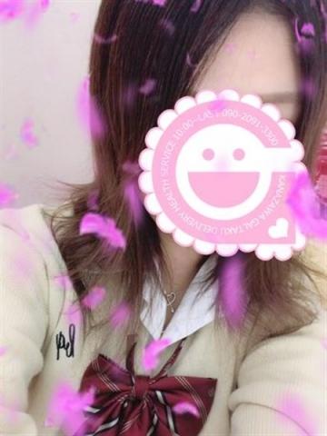 りなこ☆ドエロいドM美少女♡