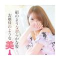 ミヨ(MIYO)