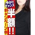 るりこ浜松町店