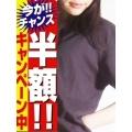 あゆみ五反田店