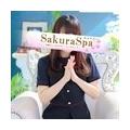 SakuraSpa