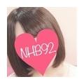 NHB92