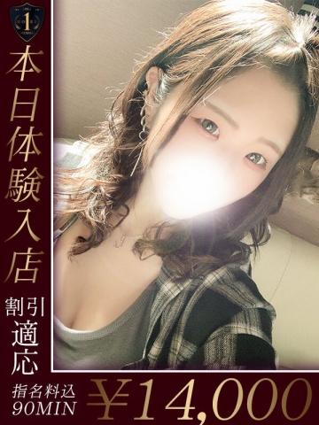4/21体験入店!!
