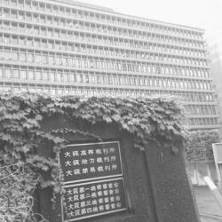 大阪「自殺サイト」連続殺人裁判傍聴ファイル(2)性欲を抑える薬を処方して欲しかった