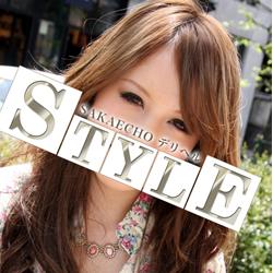 栄町・デリヘル「千葉デリヘルスタイル」 美形!超淫乱!…幅広いラインナップで大満足!