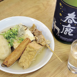 【一杯酒場】 大阪・西梅田「ウエダ商店」