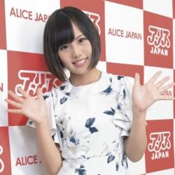 あかね葵 ナマ搾りインタビュー100%H果汁」Vol.1 人気女優さんに憧れてAVデビュー