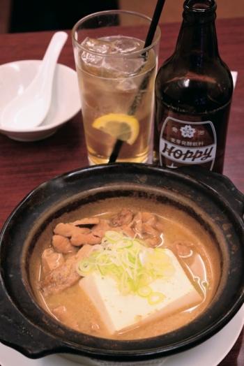 【一杯酒場】 東京・茅場町「新川 もつよし」