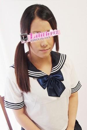 鶯谷・デリヘル「Lilith(リリス)」 学生服姿の18歳〜22歳、素顔はOLなどの素人娘と恋人気分のラブラブプレイ!