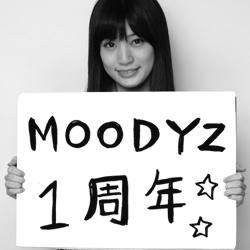 たかしょーのイっちゃって! 連載33 今週のテーマ「MOODYZ 1周年」