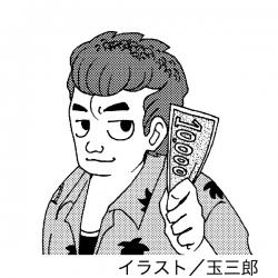 [ギャンブルライター浜田正則]ガチ自腹でパチンコ手記 「11月末で「旧基準機」が減台へ増台され…