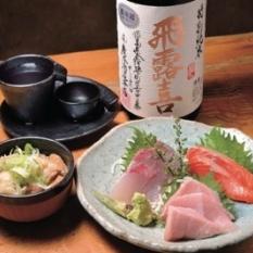 【一杯酒場】 東京・雑色「居酒屋 味楽(みらく)」