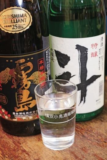 【一杯酒場】 神奈川・国道「立ち飲みコーナー としまや(豊嶋屋酒店)」