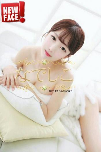 鶯谷・韓国デリヘル「なでしこ」 充実のサービス!高身長のモデル系から小柄な甘えたがりまで!恋人気分で日韓交流!