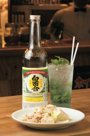 【一杯酒場】 大阪・梅田「スタンド ミルクホール」