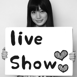 たかしょーのイっちゃって! 連載49 今週のテーマ「live show」
