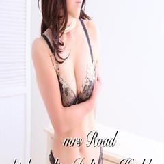 銀座・デリヘル「ミセスロード」 開花した性欲!オンナ盛りの熟女が献身的な濃厚サービス!