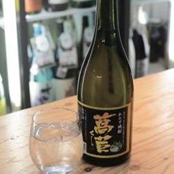【一杯酒場】 神奈川・横浜「横浜飲み比べ横丁」
