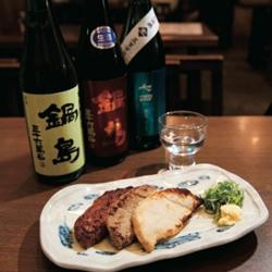 【一杯酒場】 東京・西新宿「呑みや ふるさと」