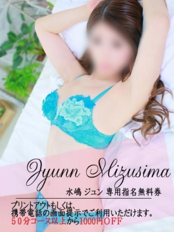 神戸・ヘルス「ホットポイントVilla」 ハイレベルなサービスをリーズナブルな価格で、めくるめく淫猥なひと時を!