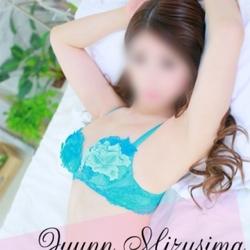 神戸・ヘルス「ホットポイントVilla」 ハイレベルなサービスをリーズナブルな価格で、めくるめく淫猥なひ…