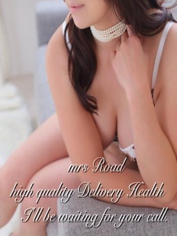 銀座・デリヘル「ミセスロード」 意識が高い美熟女としっぽりこってり濃厚なひと時を…