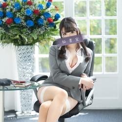 吉原・ソープランド「秘書室」 極上美人秘書がみなぎる愚息を絶頂へ!フリー限定の特別サービス実施中!
