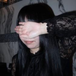 ふ~ぞく探偵ハラ・ショーが行く 報告書No.293 鶯谷・デリヘル デビューほやほやの「だけるアイドル19歳…