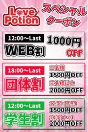 ╋━━━最大【3,000円OFF】━━━╋