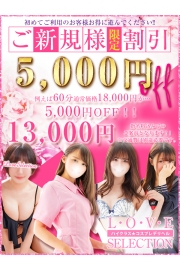 ★40分 10,000円~★$${randomchar}