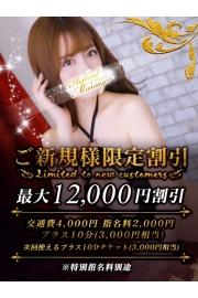 ◆GWイベント現金総額1億円大還元◆