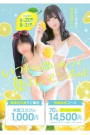 人気オプションがタダ?3000円が0円になる!?