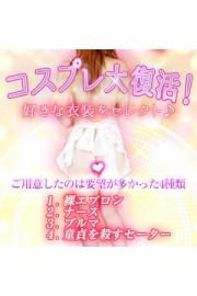 大和城【本日のオススメ情報】