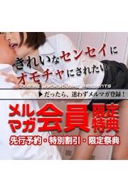 ★「強制5000円」オフ!「強制連射」童貞狩り!強制イベント