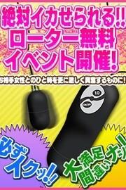 ★ソフトSM無料フェア★