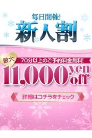 名古屋ファッションヘルス オペラ 最新ニュース!