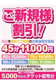 ☆★☆LINE登録者様限定イベント☆★☆