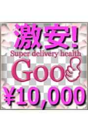 Goo!新規割り!! スタート!! 1000円OFF!!