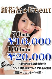 【Newイベント好評】南大阪エリアで最上級のコストパフォーマ