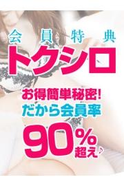 所沢駅最速10分!ホテコミ総額<最安>16,000円から!