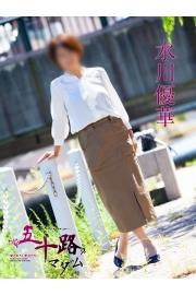 ◆今年も熟女満開!!!五十路マダムで温かく癒されてください♪