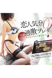 ♪♪カサブランカオリジナルの便利なWEB予約♪♪