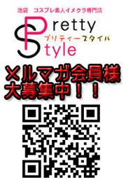 【早い者勝ち45分1万円♪】朝まで選びホーダイ!