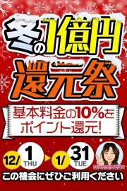 毎日5000円が当たる!!