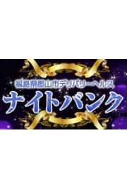 ☆マドンナ♪指名無料60分7千円♪♪☆