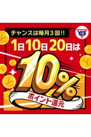 「おまかせ60分10000円」プラン★